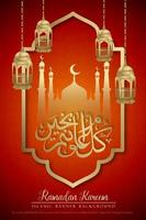 design de cartaz vertical ramadan kareem vermelho e dourado