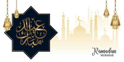 design de silhueta de mesquita dourada de ramadan mubarak vetor