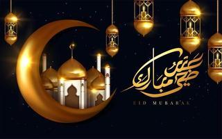caligrafia de eid mubarak com lanternas e luas crescentes