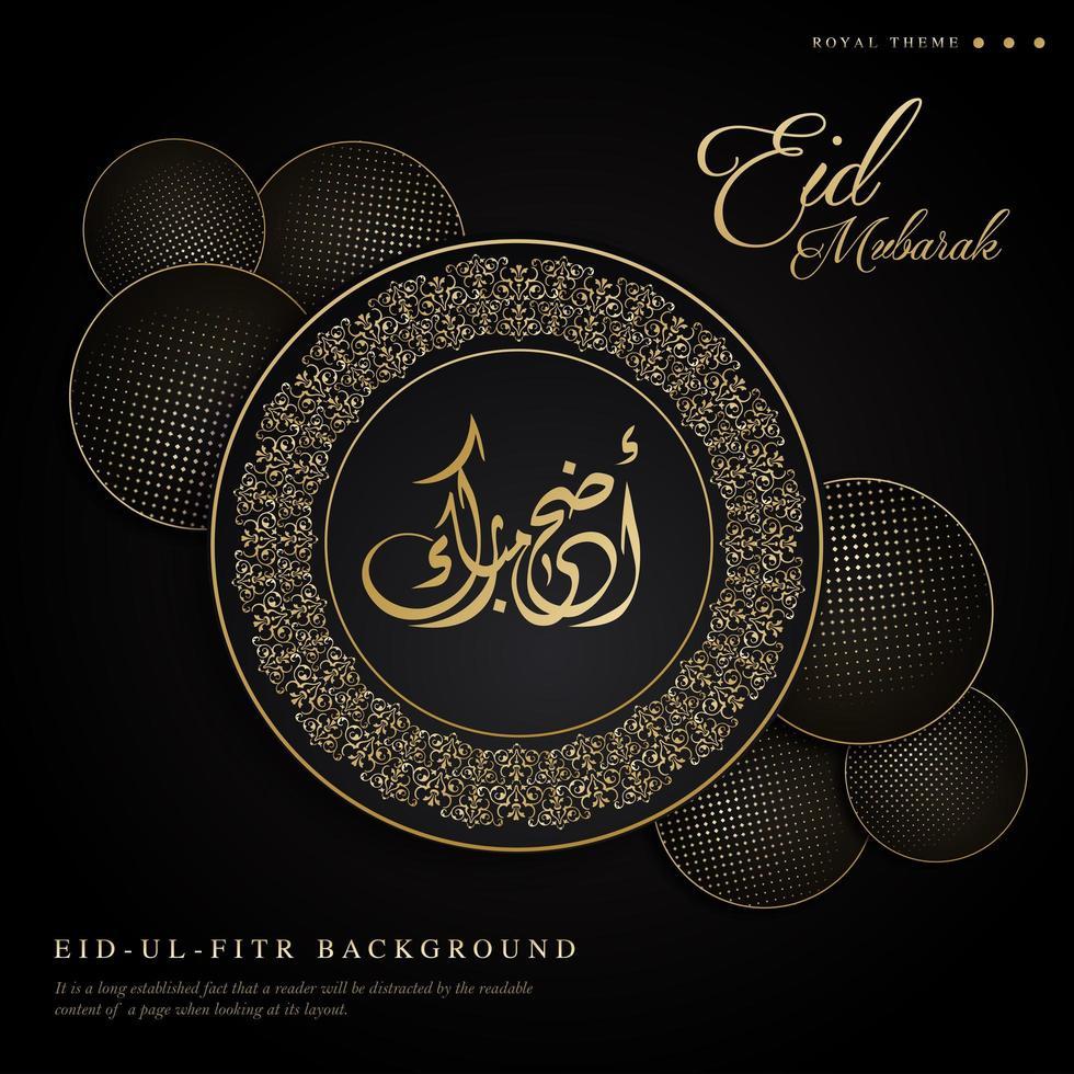 sfondo nero ramadan eid ul fitr vettore