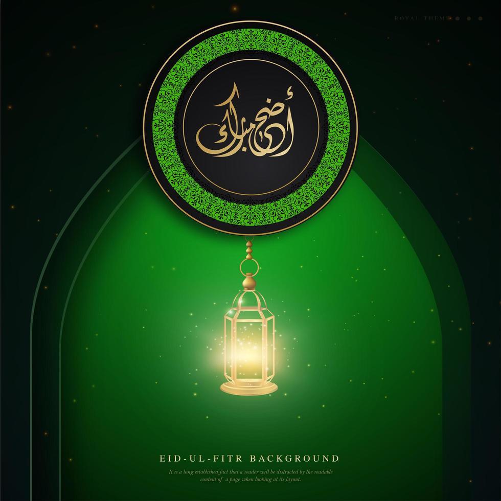 disegno verde ramadan eid sfondo ul fitr vettore