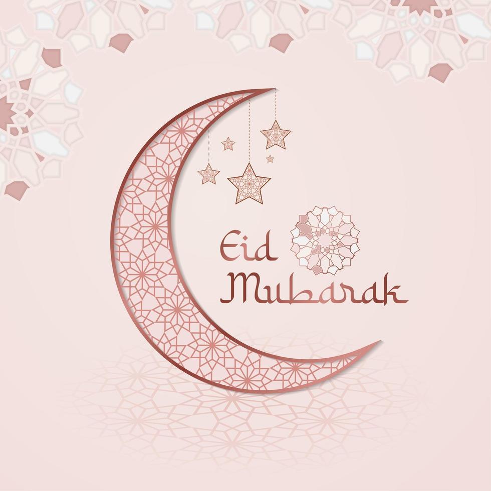 carta quadrata eid mubarak in morbidi colori rosa vettore