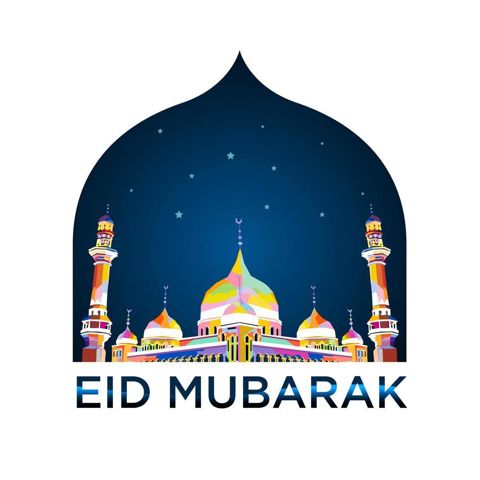 sagoma della moschea di notte con stelle blu su sfondo bianco vettore