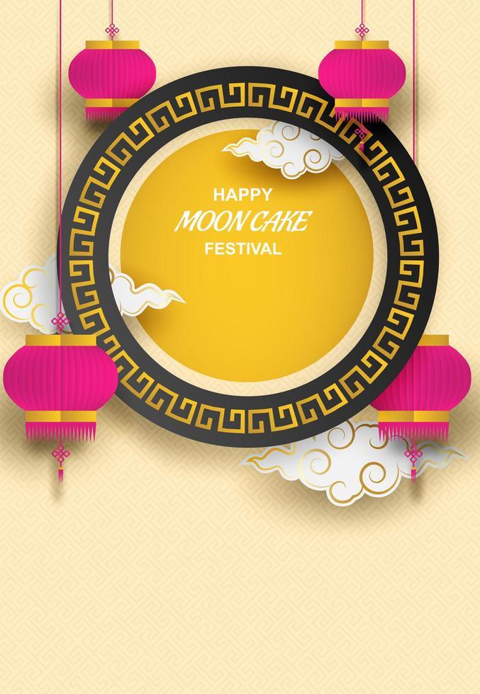 design festival cinese metà autunno vettore