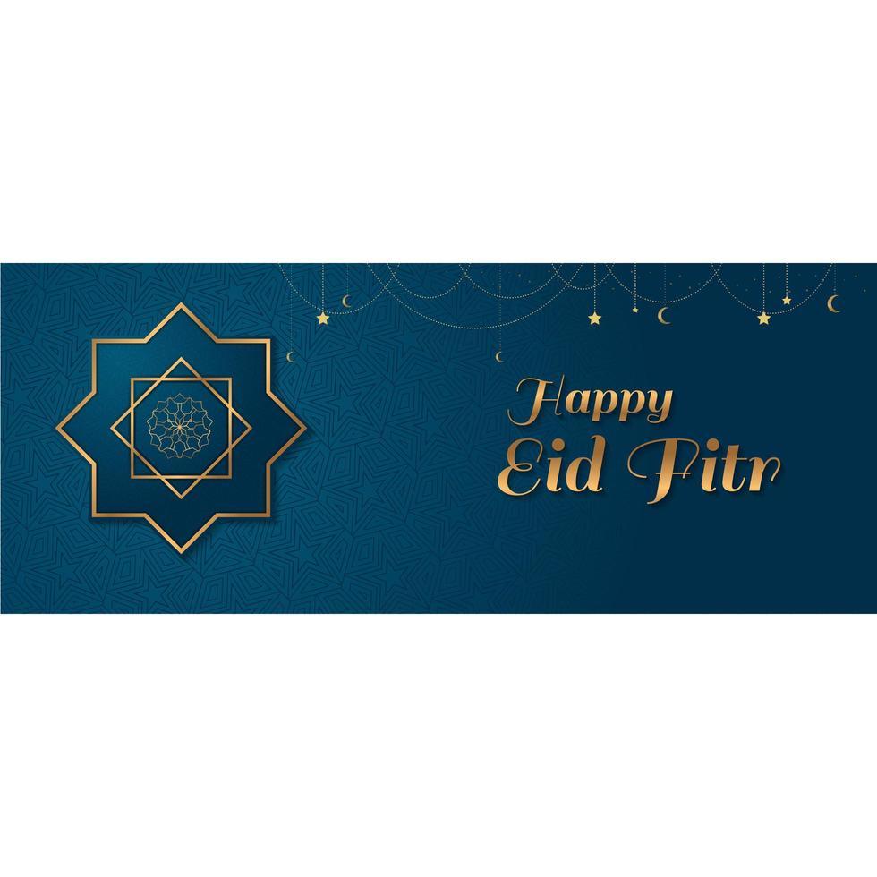 felice eid mubarak vettore