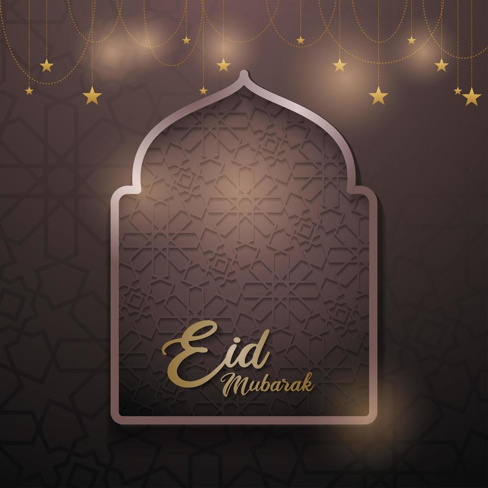 eid mubarak mosque door islamic pattern vettore