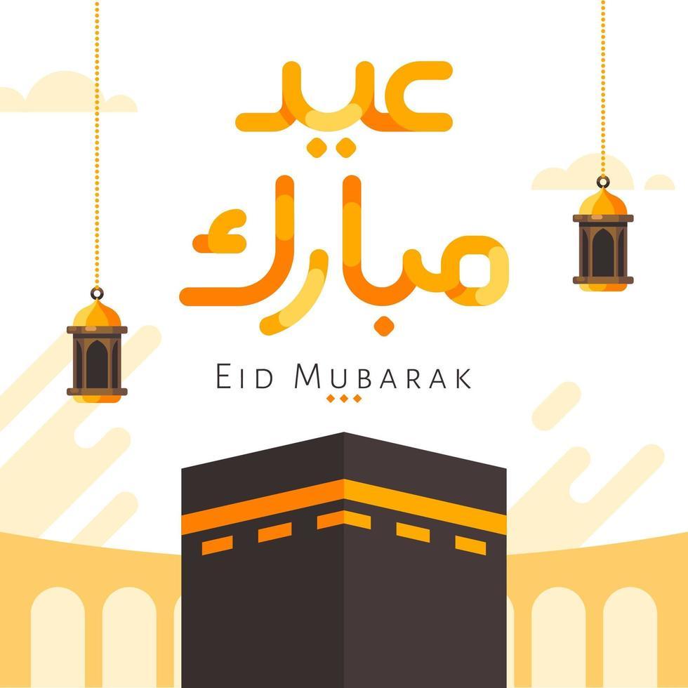 Sfondo di calligrafia eid mubarak con design kaaba vettore