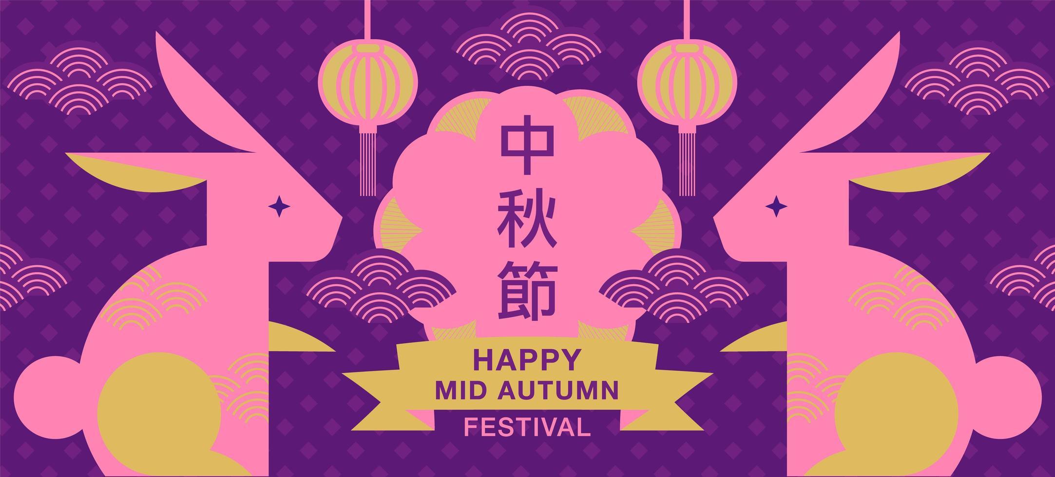 banner festival felice metà autunno con conigli rosa vettore