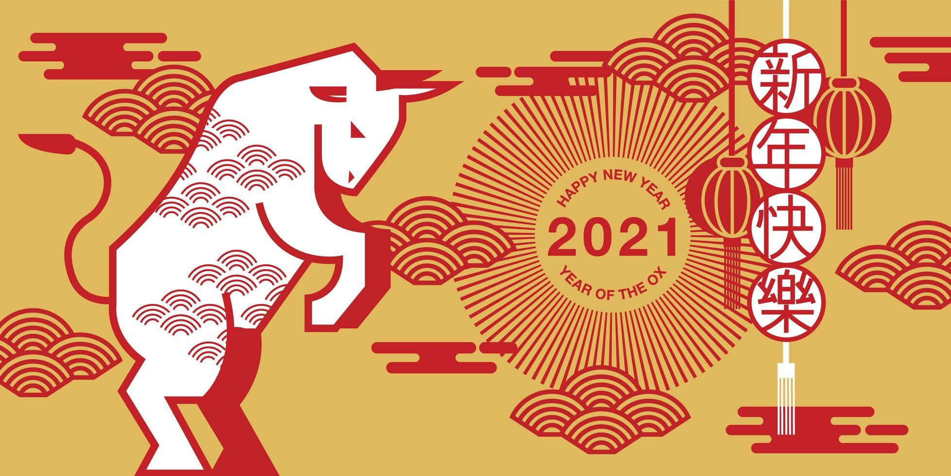 bandiera cinese del nuovo anno 2021 con bue sulle zampe posteriori vettore