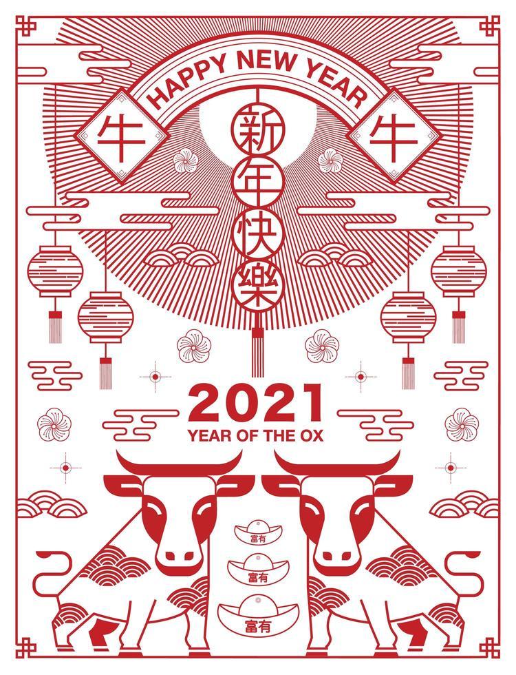 poster cinese verticale rosso e bianco del nuovo anno 2021 vettore
