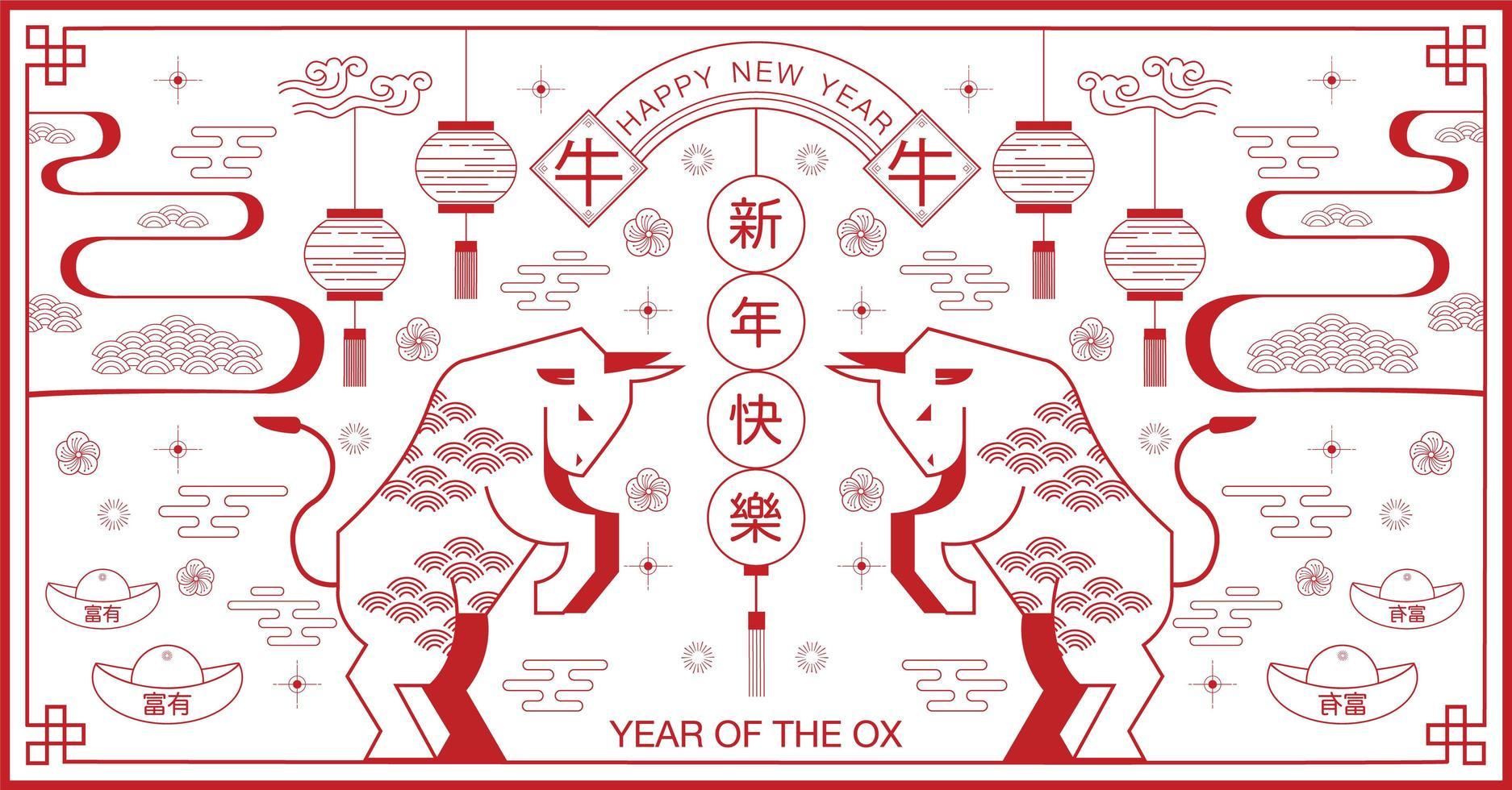 bandiera cinese rossa e bianca ornamentale di nuovo anno vettore
