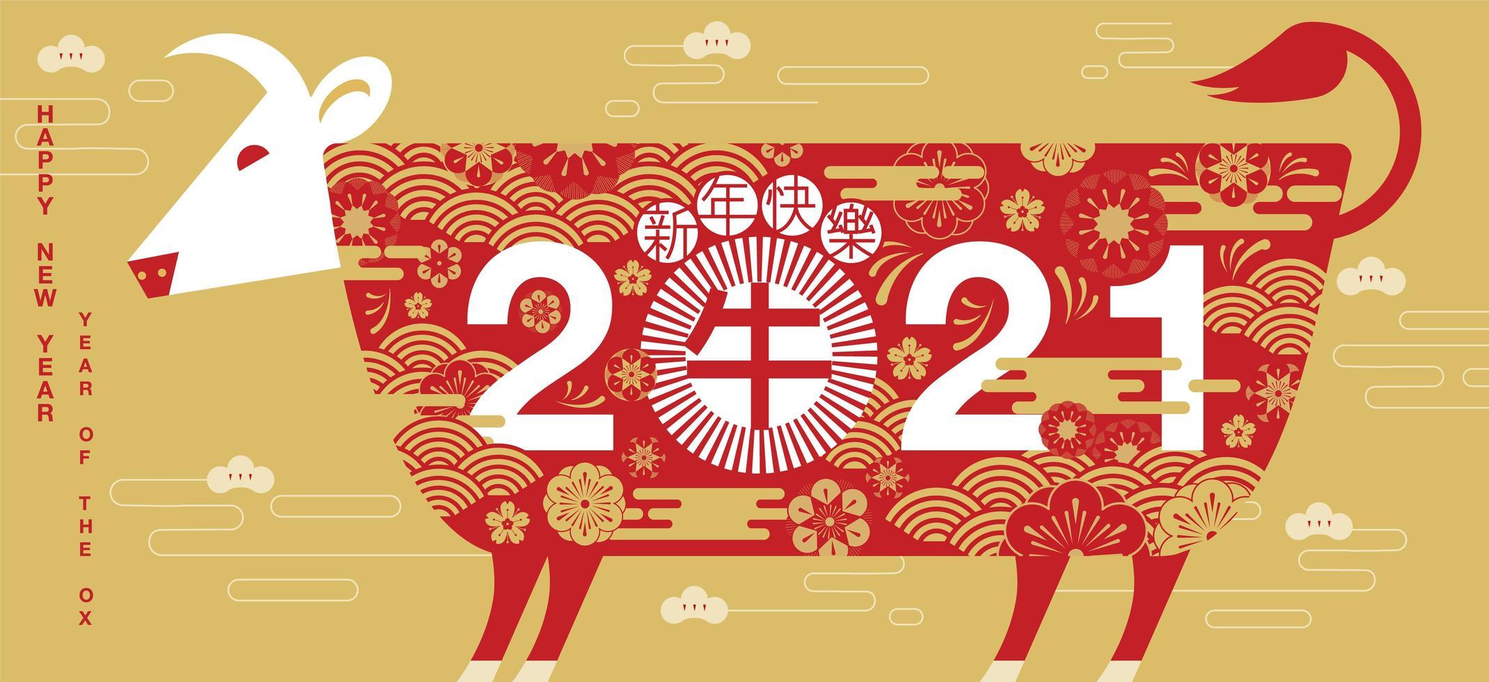 poster di bue ornamentale del nuovo anno cinese 2021 vettore