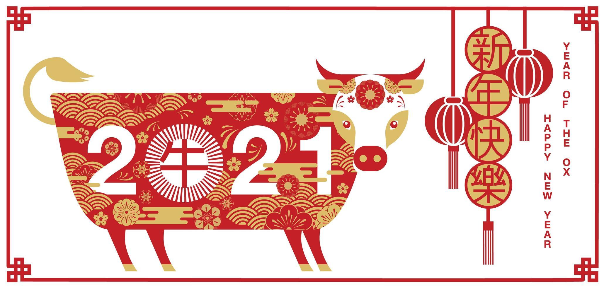 bandiera cinese di nuovo anno con bue ornamentale e lanterne vettore