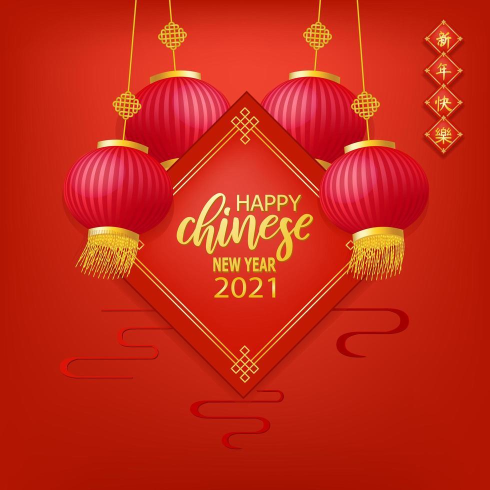design del capodanno cinese con testo e lanterne vettore