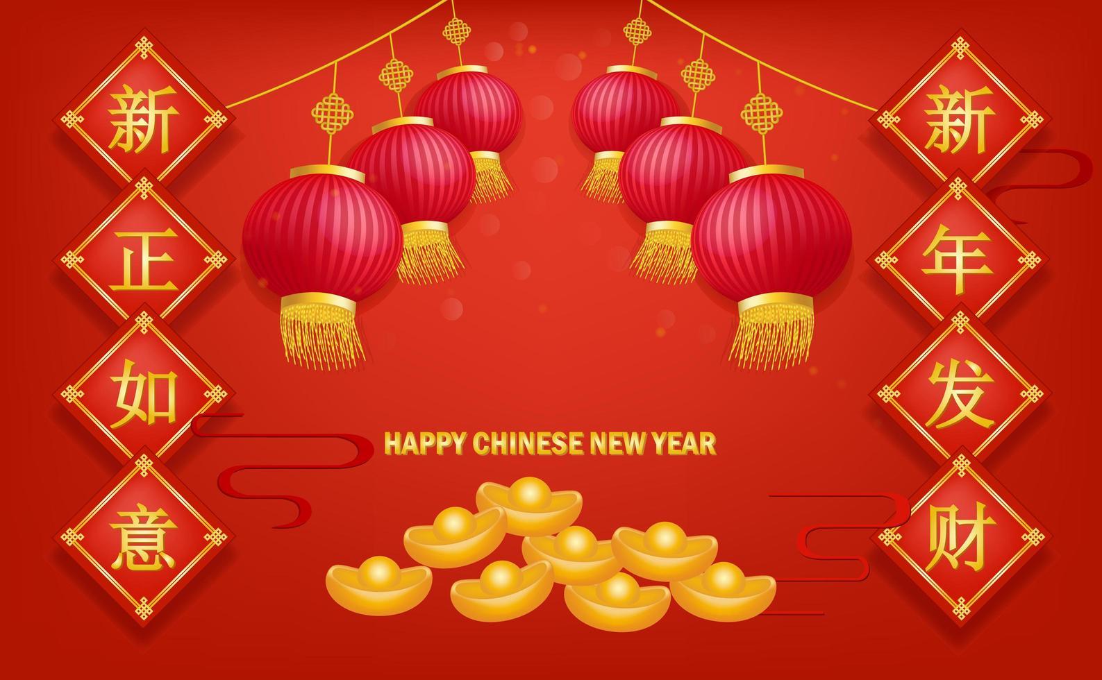 capodanno cinese con lanterne rosse e ornamenti vettore
