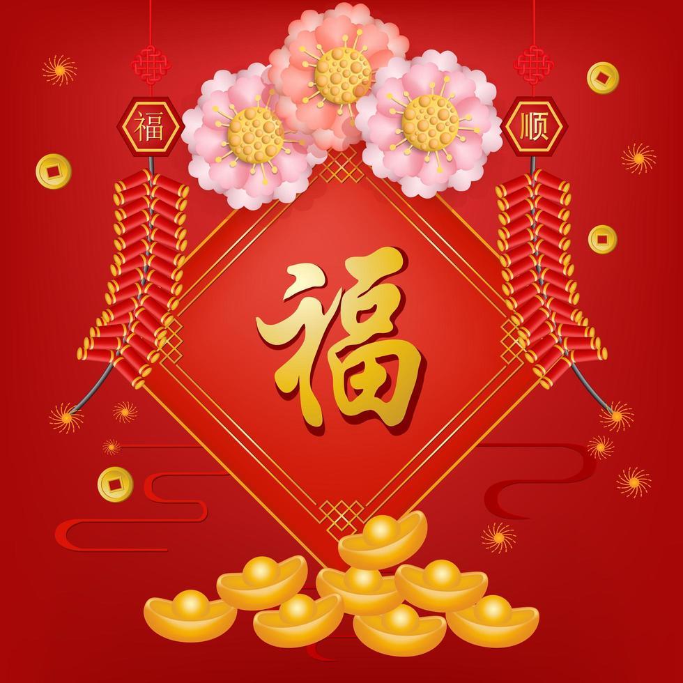 design del capodanno cinese con fiori di pesco e ornamenti vettore