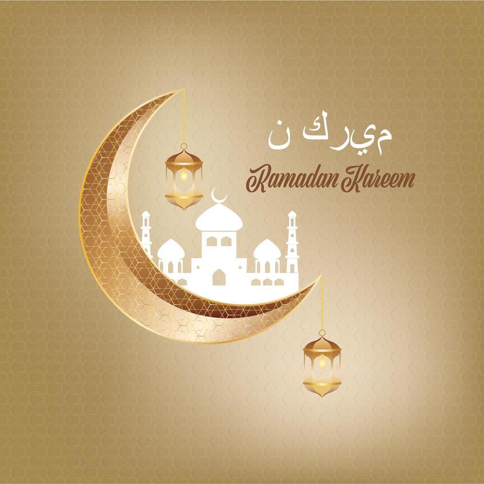 biglietto di auguri d'oro eid mubarak vettore