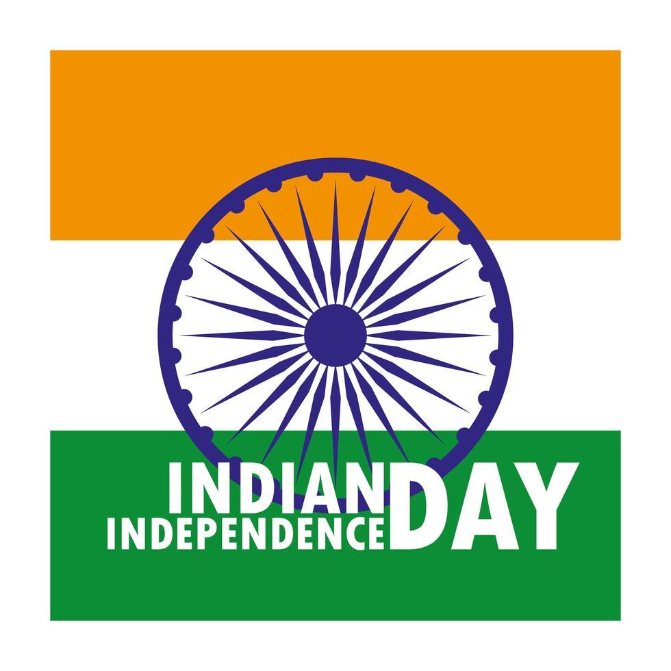 poster del giorno dell'indipendenza indiana con bandiera vettore
