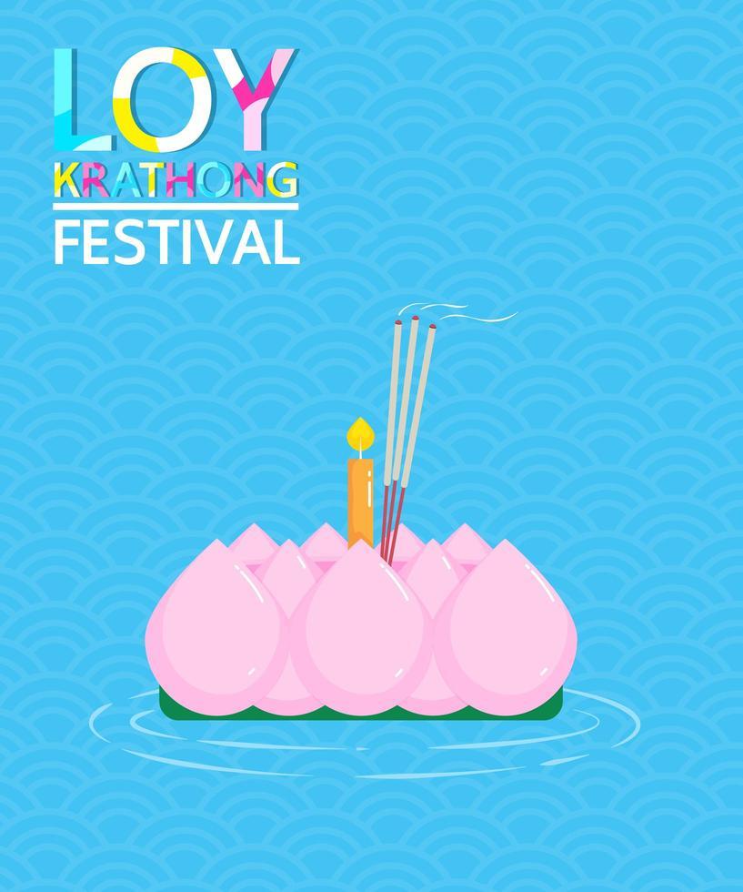 design del festival di loy krathong vettore