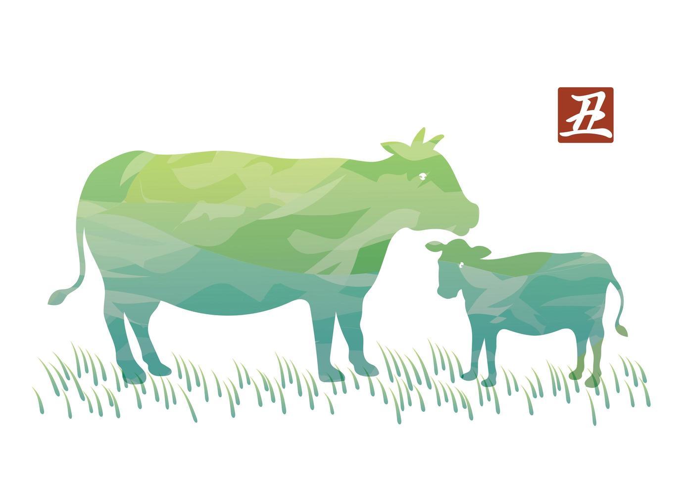 anno del bue, acquarello famiglia di mucche vettore