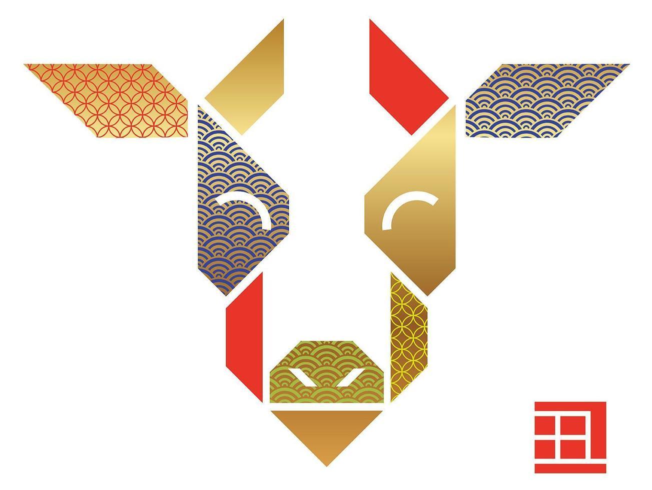mucca giapponese collage modello per il nuovo anno vettore