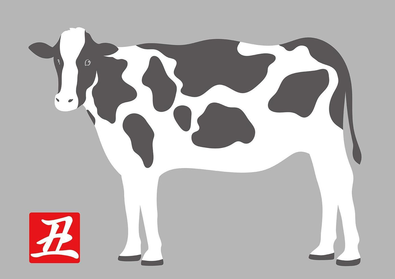 disegno della mucca per l'anno del bue vettore