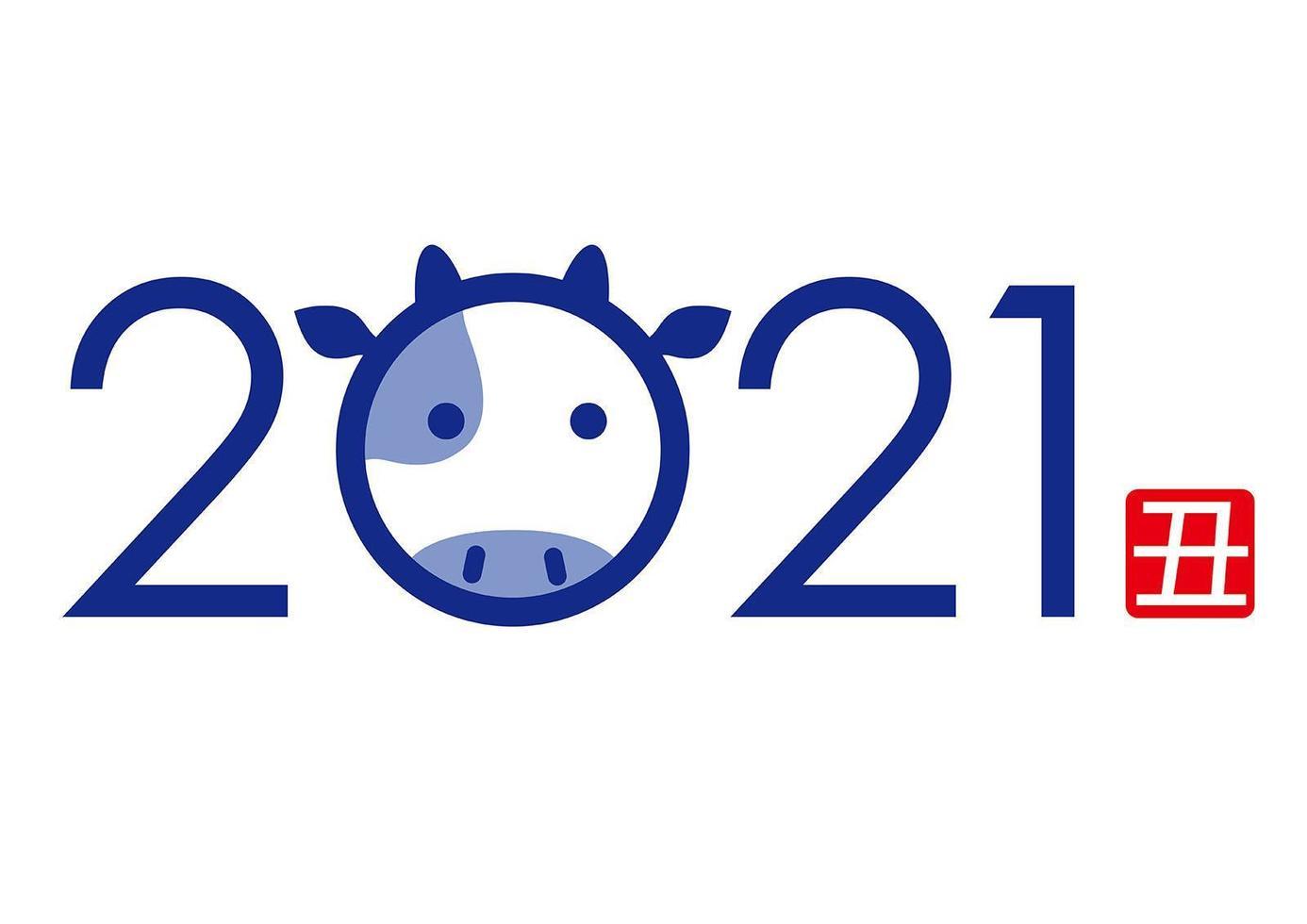 design del nuovo anno 2021 con calligrafia kanji vettore