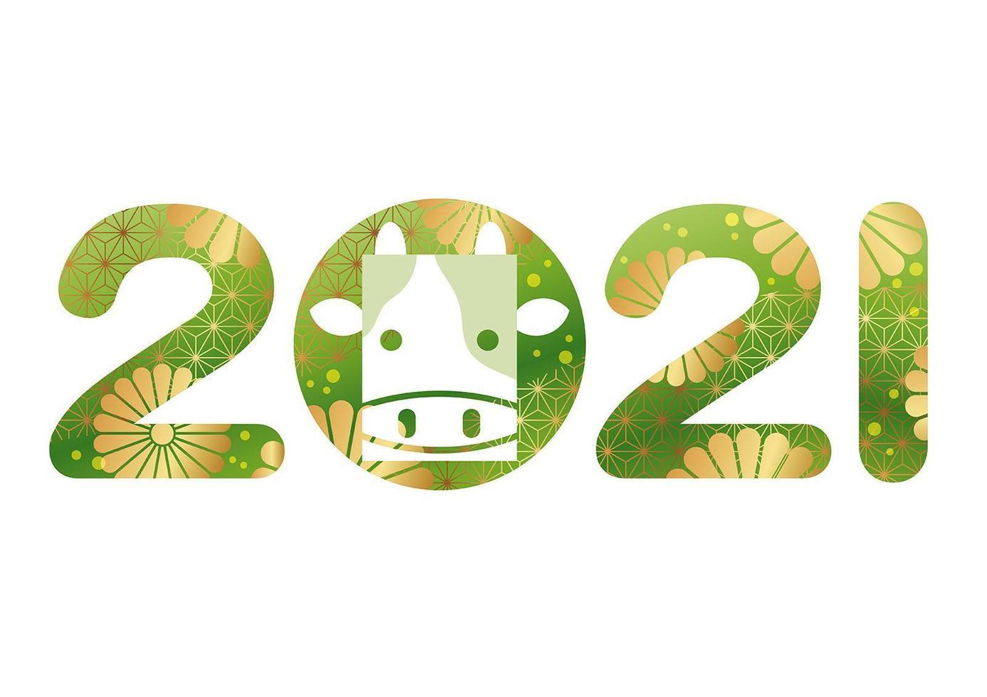 design del nuovo anno 2021 con motivi tradizionali giapponesi vettore