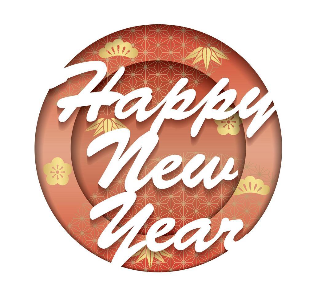 disegno circolare felice anno nuovo vettore