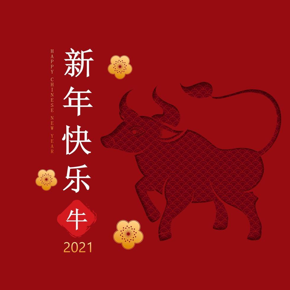 capodanno cinese 2021 anno del bue rosso vettore