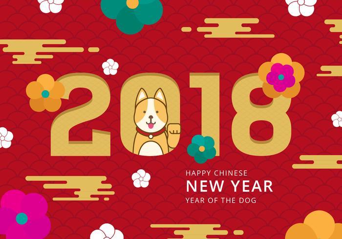 Capodanno cinese del cane sfondo vettoriale