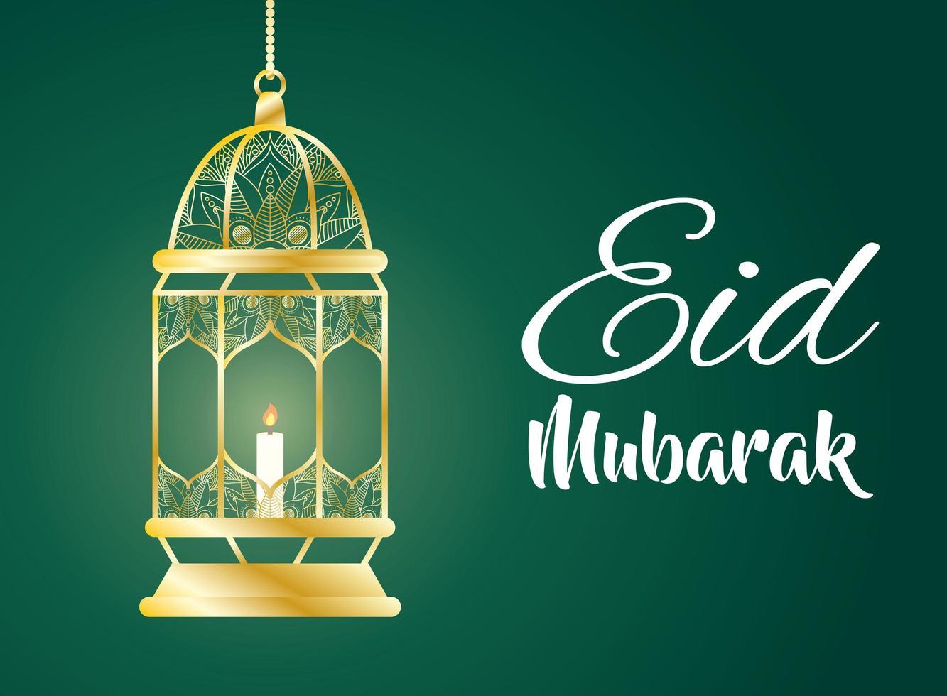 banner celebrazione eid mubarak con lampada d'oro vettore