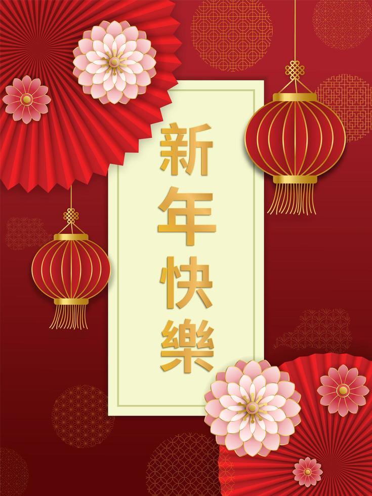 lanterna rossa e pergamena con fiori vettore