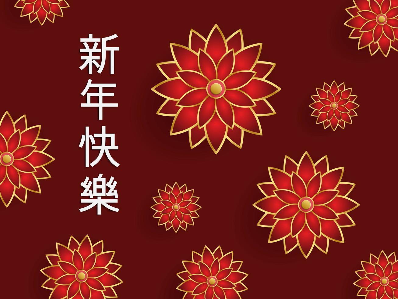 illustrazione di fiori rossi con calligrafia cinese su sfondo rosso vettore