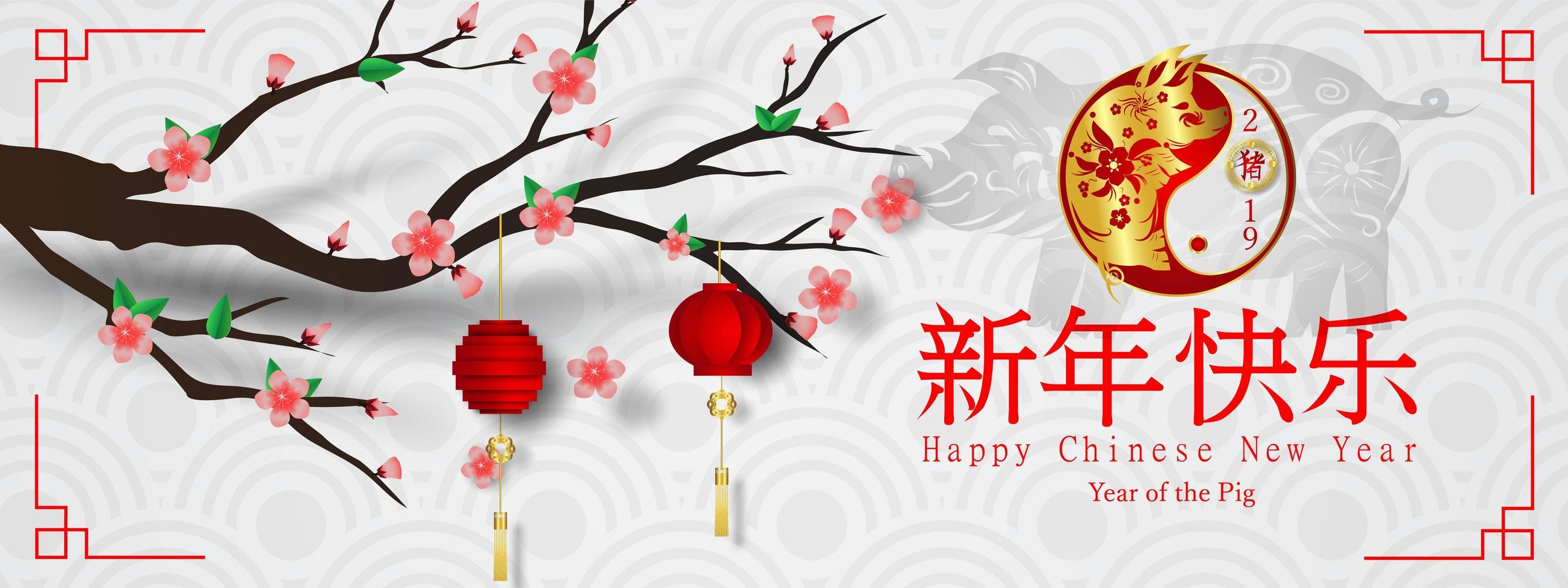 felice anno nuovo cinese del banner asiatico maiale vettore