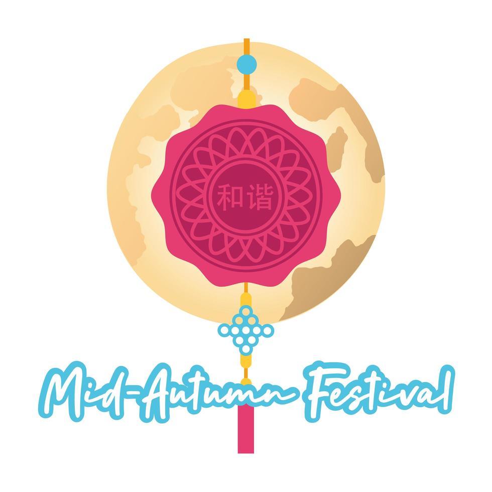 carta festival di metà autunno con decorazioni appese e icona di stile piatto luna vettore