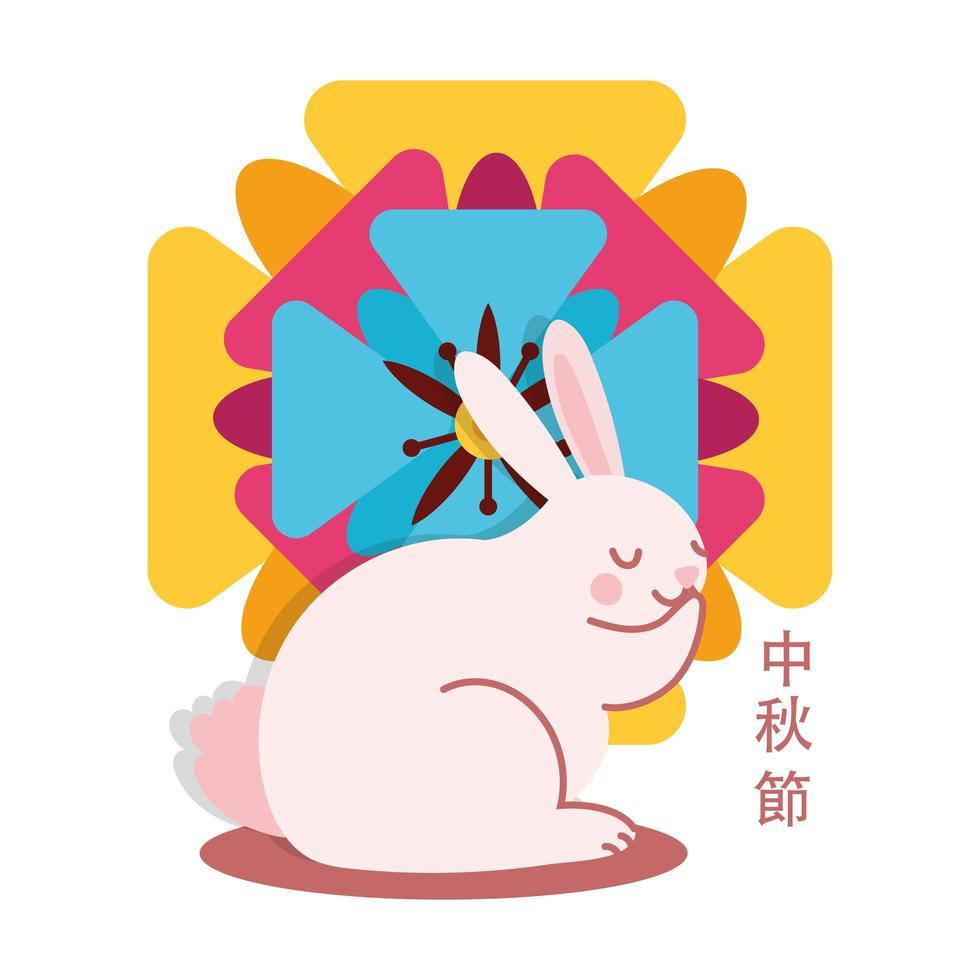 carta festival di metà autunno con icona di stile piatto coniglio e fiore vettore