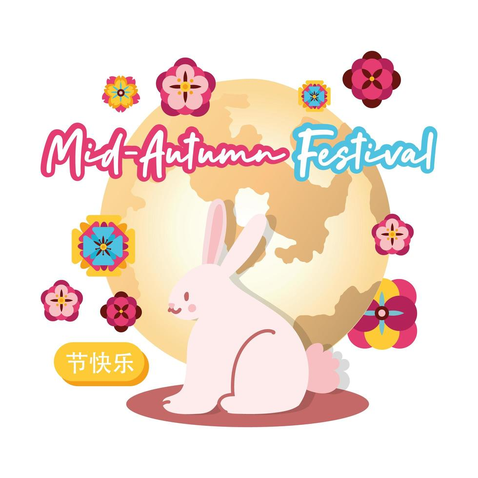 carta festival di metà autunno con icona di stile piatto coniglio e luna vettore