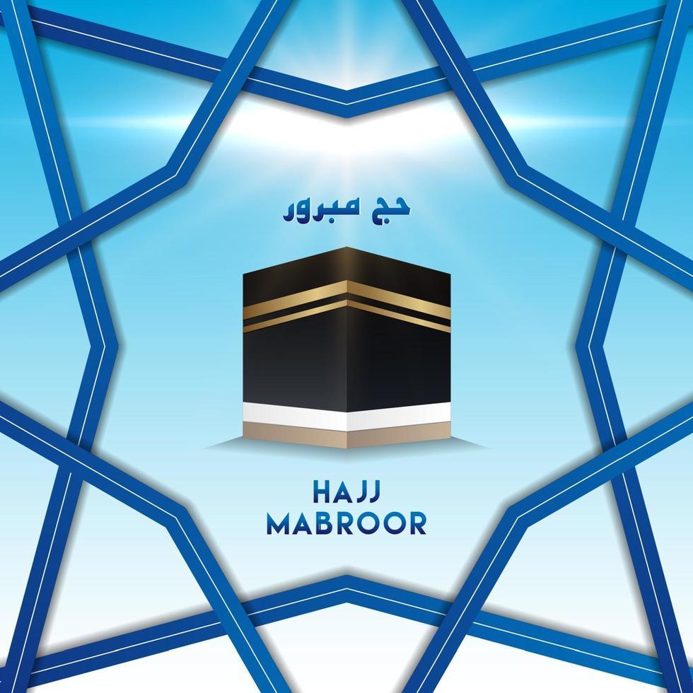 pligrimage islamico in arabia saudita hajj mabroor con illustrazione vettoriale del modello di cornice