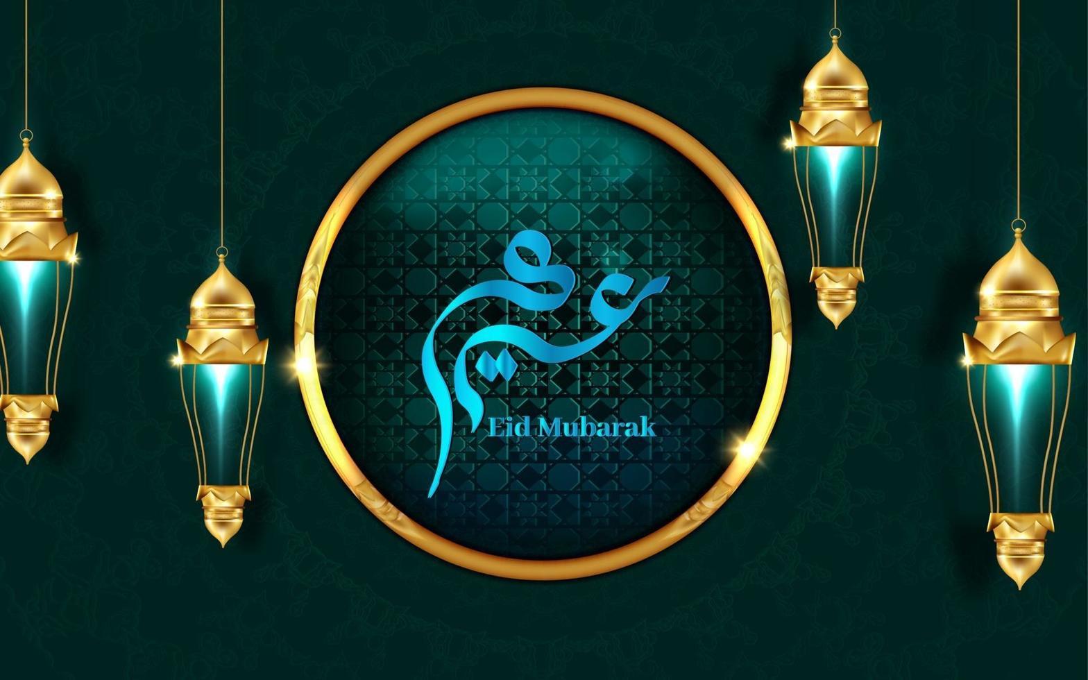 eid mubarak bellissimo biglietto di auguri con calligrafia araba vettore