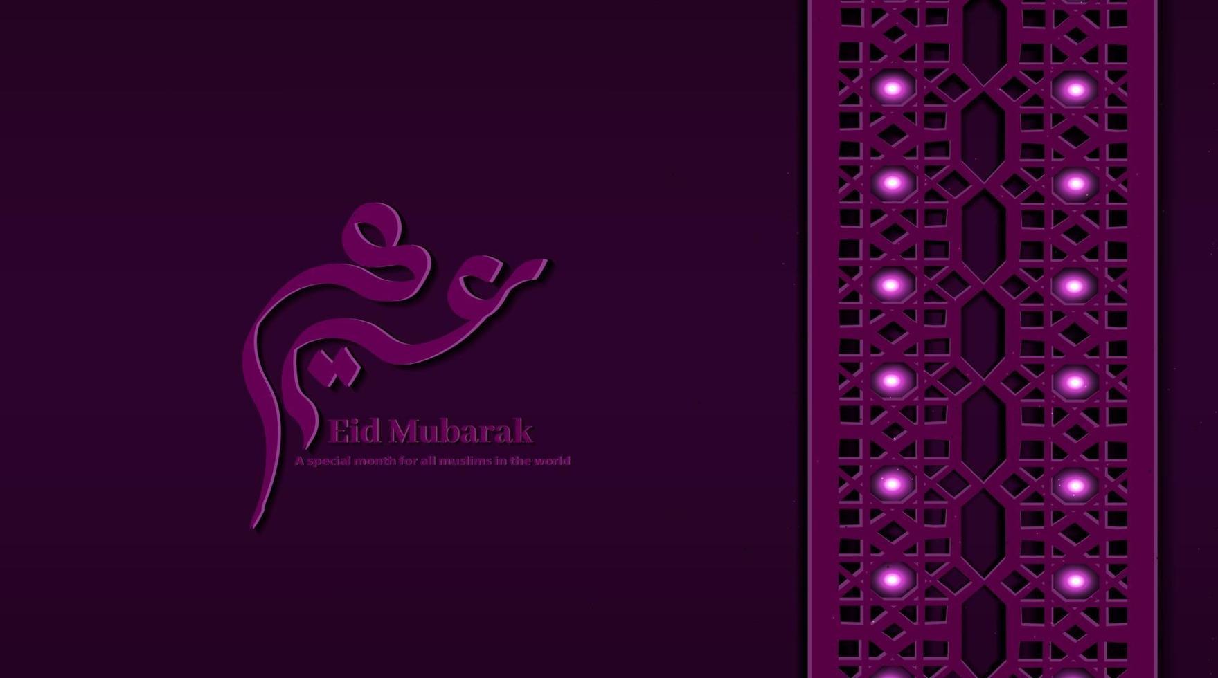 eid mubarak sfondo vacanza islamica con calligrafia vettore