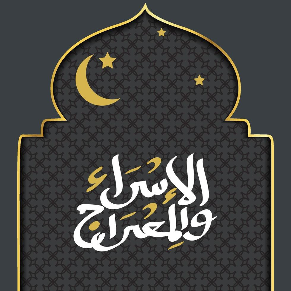 al-isra wal mi'raj significa il viaggio notturno del modello di sfondo del profeta muhammad vettore