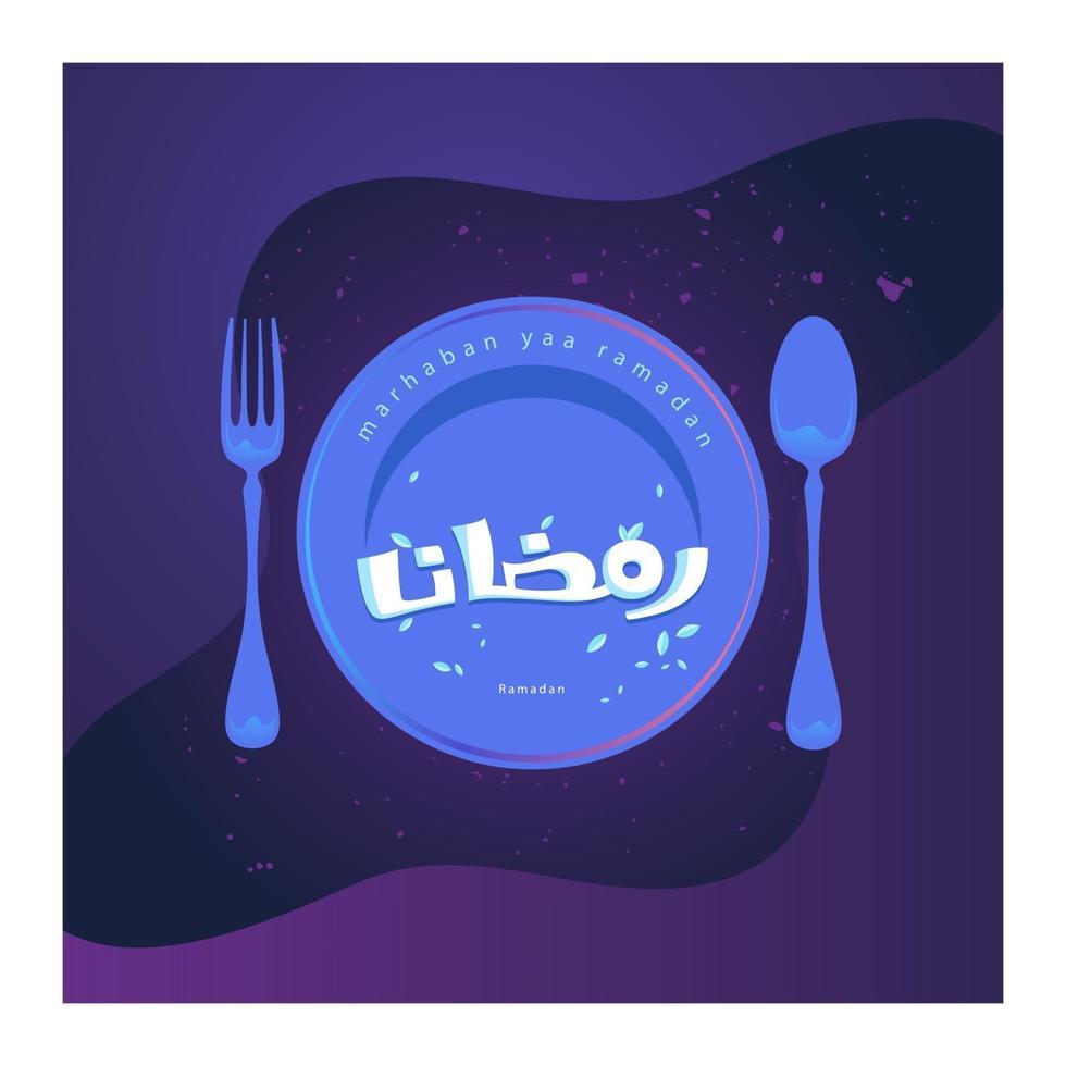 calligrafia ramadan blues vettore