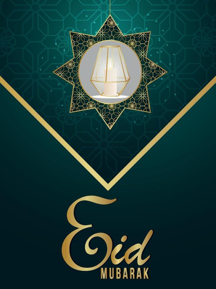 eid mubarak design vettore