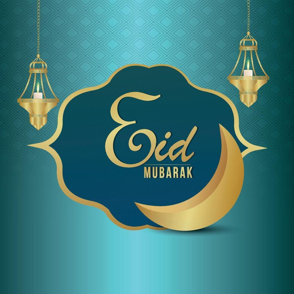 biglietto di auguri celebrazione festival islamico eid mubarak con lanterne piatte vettore
