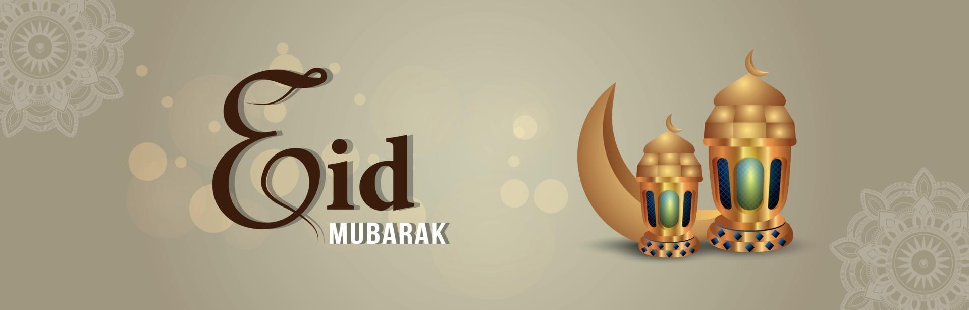 banner di invito realistico eid mubarak con lanterna dorata e luna sullo sfondo del modello vettore