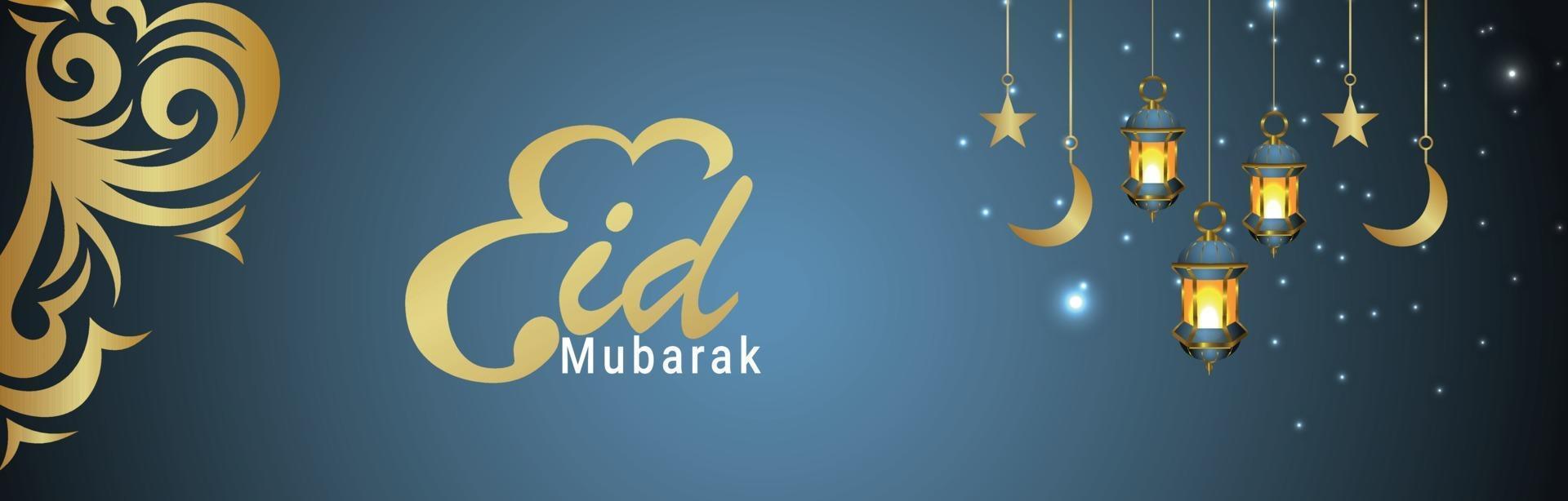 banner di celebrazione di eid mubarak vettore