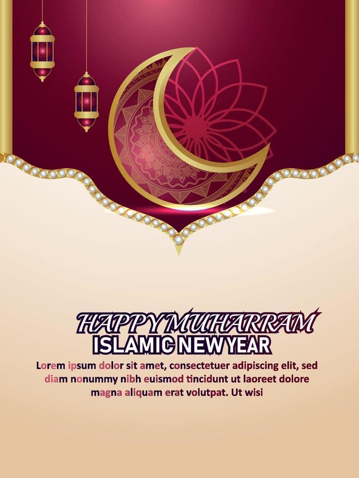 manifesto del partito di celebrazione del muharram felice del nuovo anno islamico con la luna del modello arabo vettore