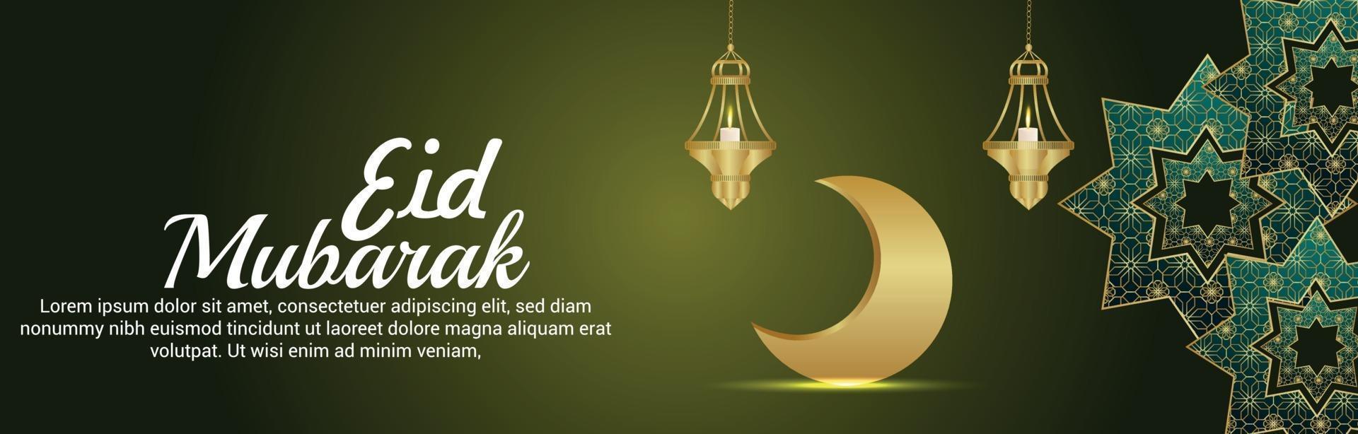 illustrazione vettoriale di banner di invito eid mubarak o intestazione con lanterna dorata su sfondo pattern