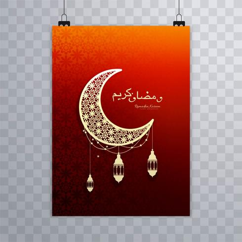 Eid Mubarak design brochure islamico vettore